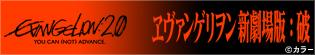 画像に alt 属性が指定されていません。ファイル名: bnr_eva_a02_02.jpg